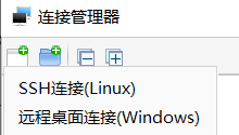 ▲ SSH+Windows